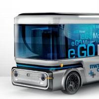 Autonomes Fahren: Die wichtigsten Roboterauto-Startups